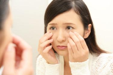【目の下のしわをなくす方法】おすすめのケア方法や化粧品もご紹介!