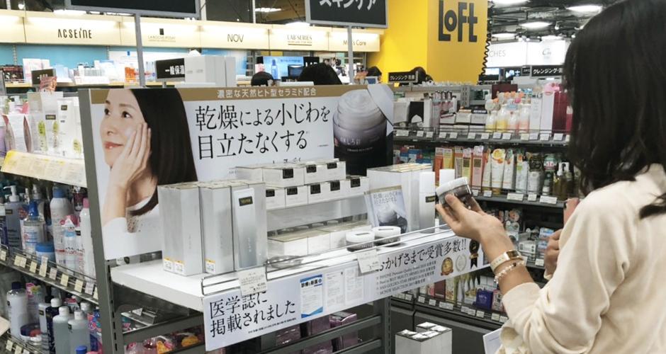 【速報】大好評につきロフト名古屋延長!