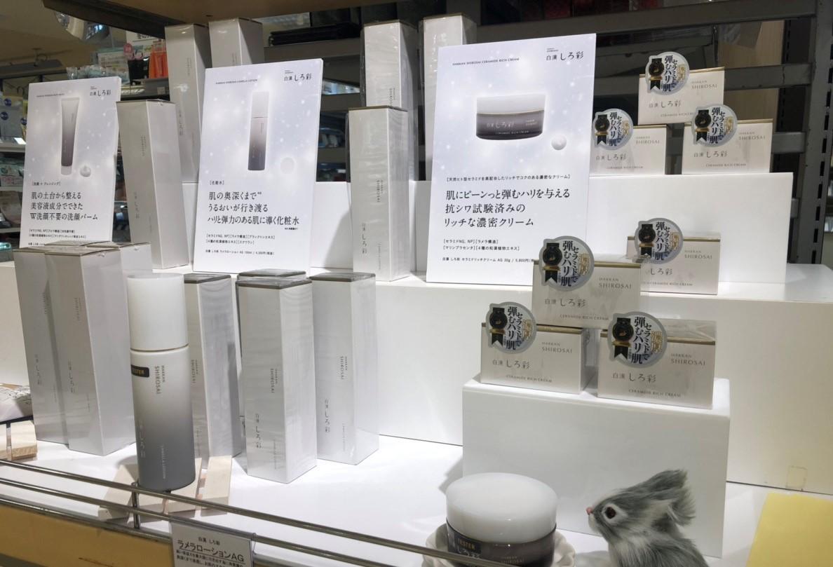 白漢しろ彩 横浜ロフトに期間限定で初出店!